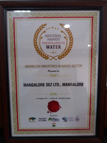 National award for industries in water 2017